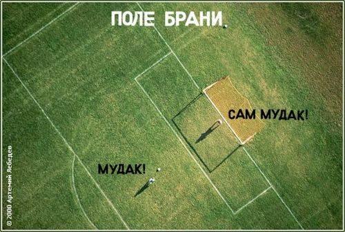 О позициях на футбольном поле. кто и за что отвечает?