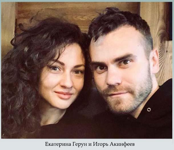 Акинфеев, игорь владимирович
