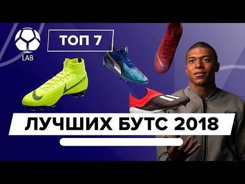 Список самых дорогих футболистов в мире на 2019 год