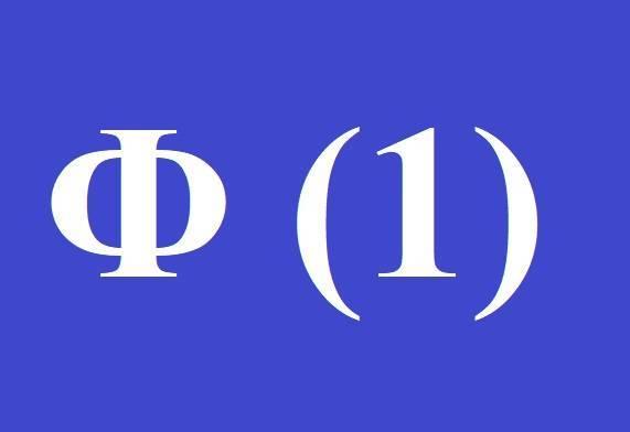 Фора 1 плюс 1.5 / ф1 (+1.5)