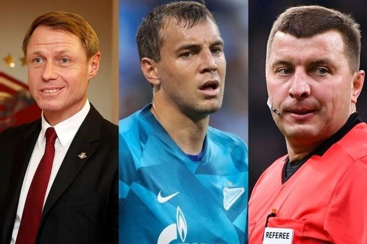 О тинькофф российской премьер-лиге