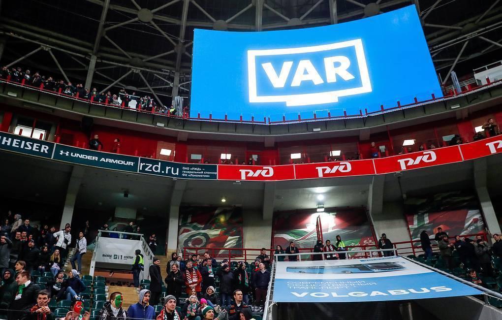 Var — система видеопомощи арбитрам, что это такое?