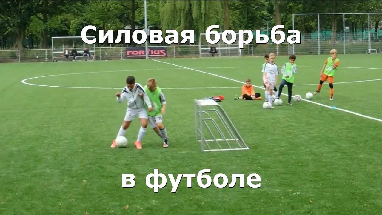 Упражнения для футбольной тренировки