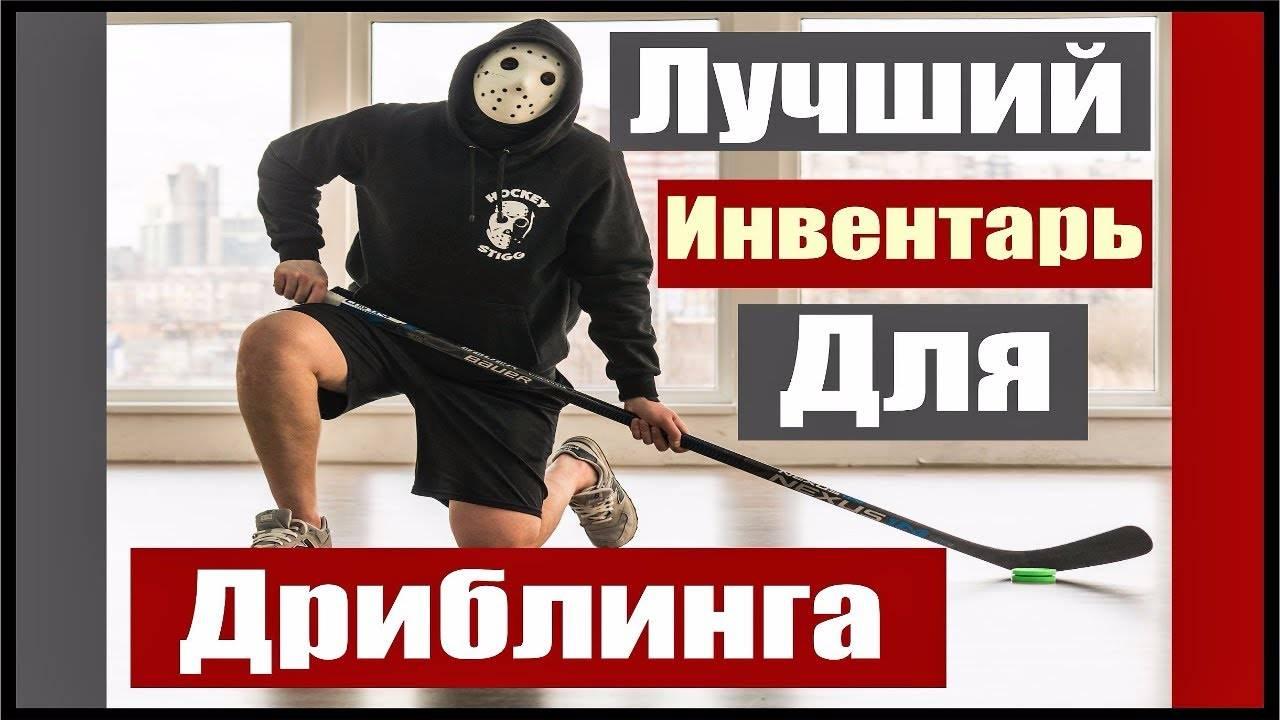 Упражнения для увеличения скорости хоккеиста