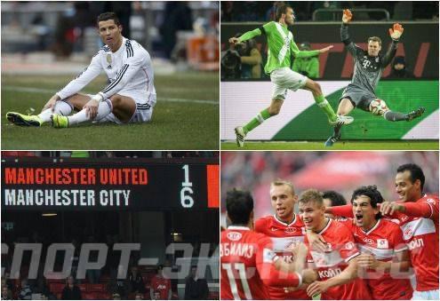 Топ-10 лучших бомбардиров в истории футбола: рейтинг в официальных матчах