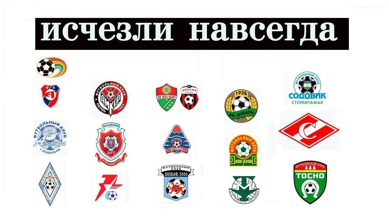 Самые титулованные футбольные команды в мире