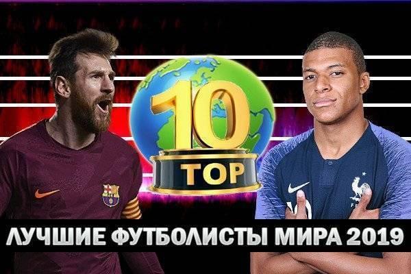 33 самых высоких и низких футболистов мира