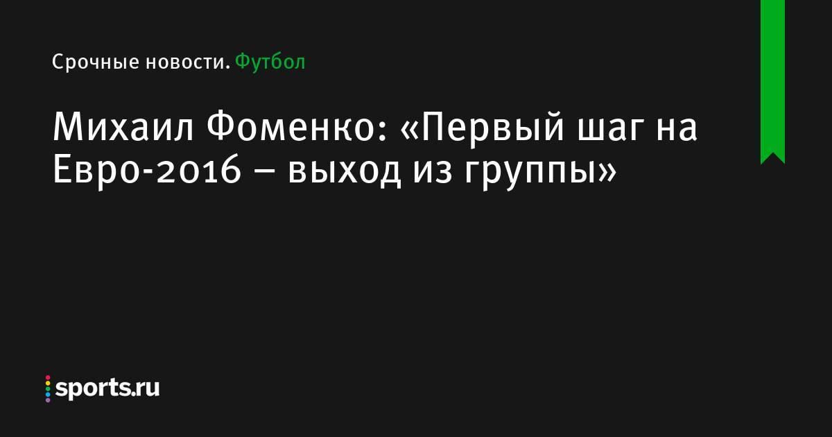 Карпин валерий георгиевич. биография