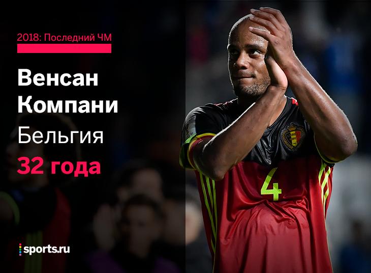 Вы удивитесь: во сколько лет российские футболисты идут на пенсию?