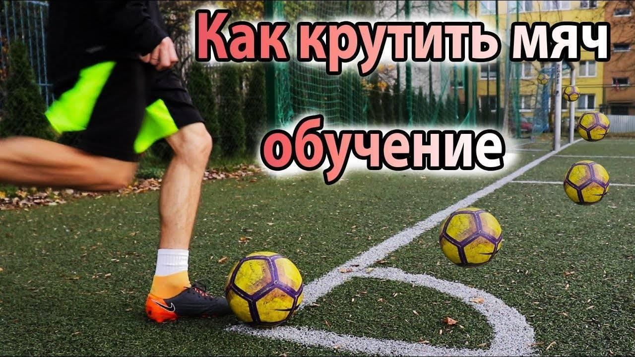 Удар мяча головой в футболе