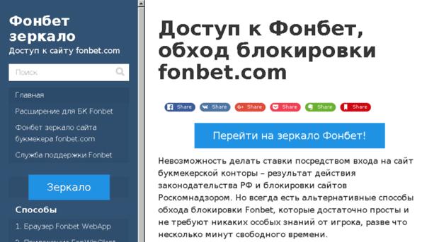 Запрет переводов нелегальным букмекерам. что изменится после 26 мая?