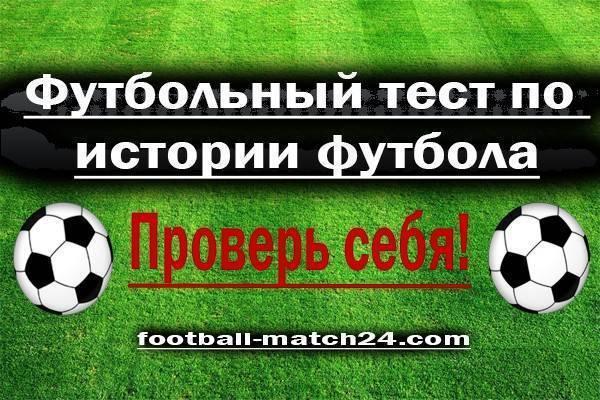 Тест: вспомни игроков из заявки сборной россии на чм-2018