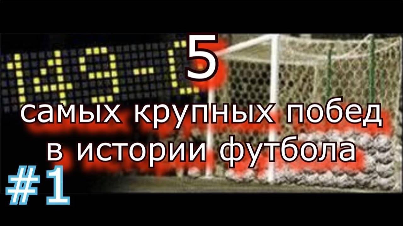 5 трагических матчей сборной россии: отляпа филимонова домарибора