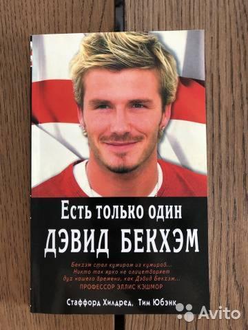 Бруклин бекхэм (brooklyn beckham) - биография, информация, личная жизнь