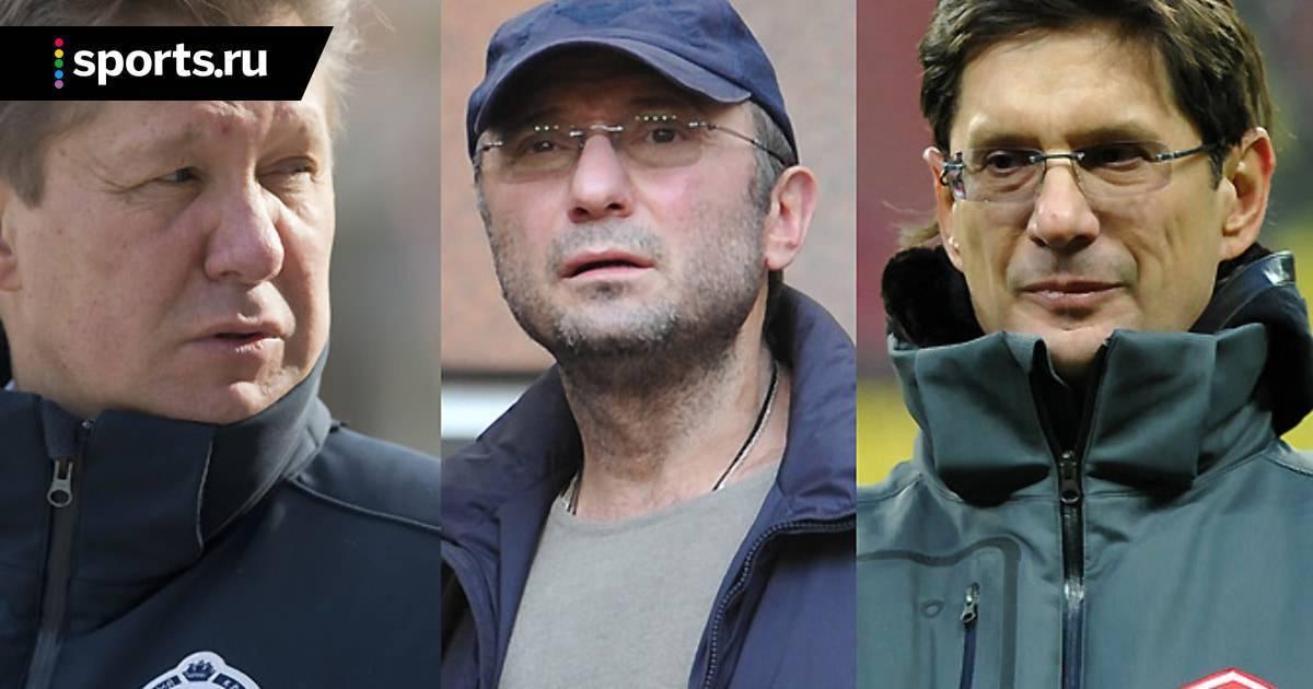 Самые богатые владельцы футбольных клубов мира