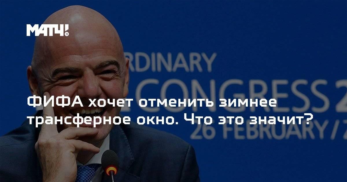 Сергей семак: трансферное окно еще открыто. нужно понимать, какие позиции усилить