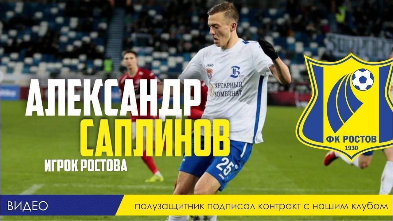 Виктор файзулин: «есть цель - создать футбольный клуб»