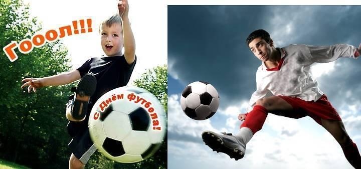 Что подарить парню футболисту на новый год. что подарить футболисту на день рождения