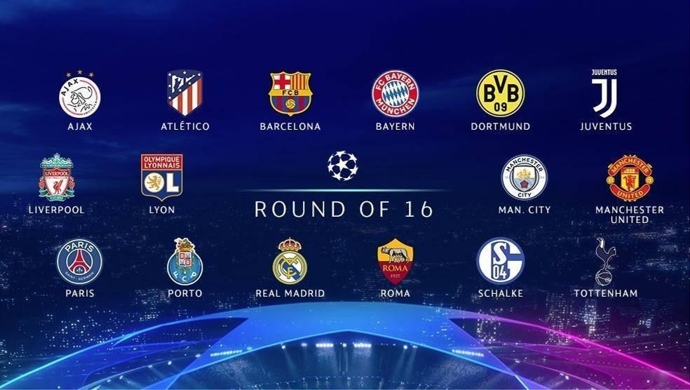 Прозвища футбольных клубов