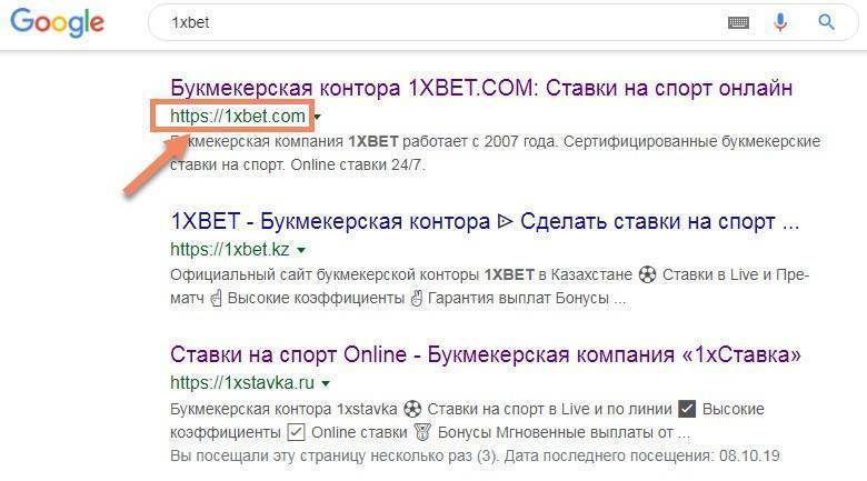 Актуальное зерклао париматч для игроков россии