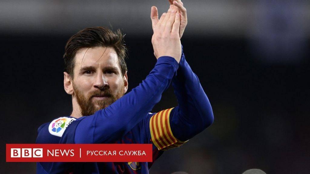 10 футболистов — многократных обладателей «золотого мяча»