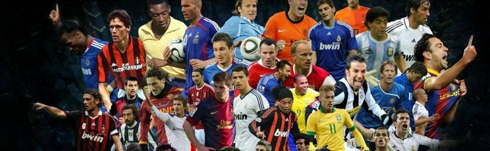Топ великих футболистов мира