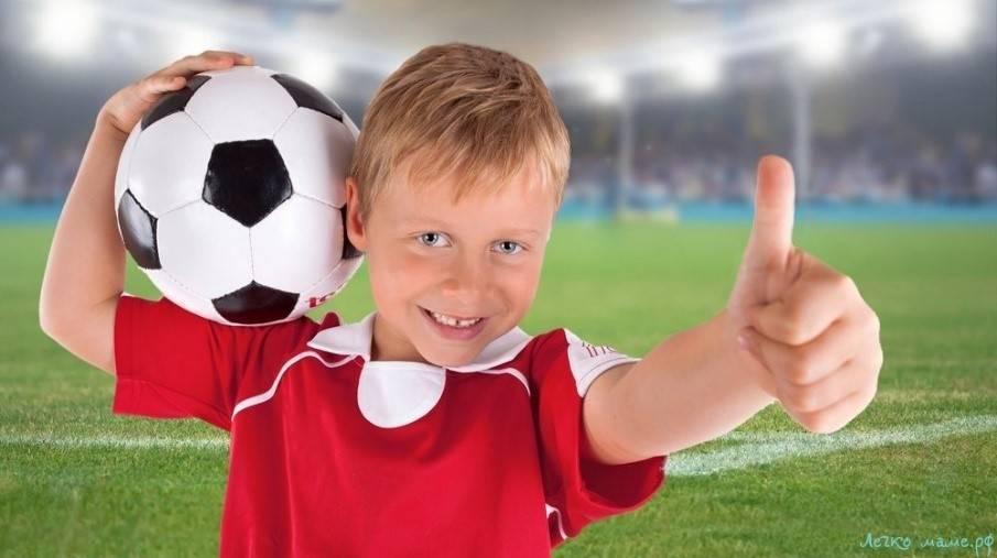 Как научиться играть в футбол: советы и рекомендации