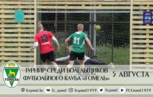 Тактики игры в футбол