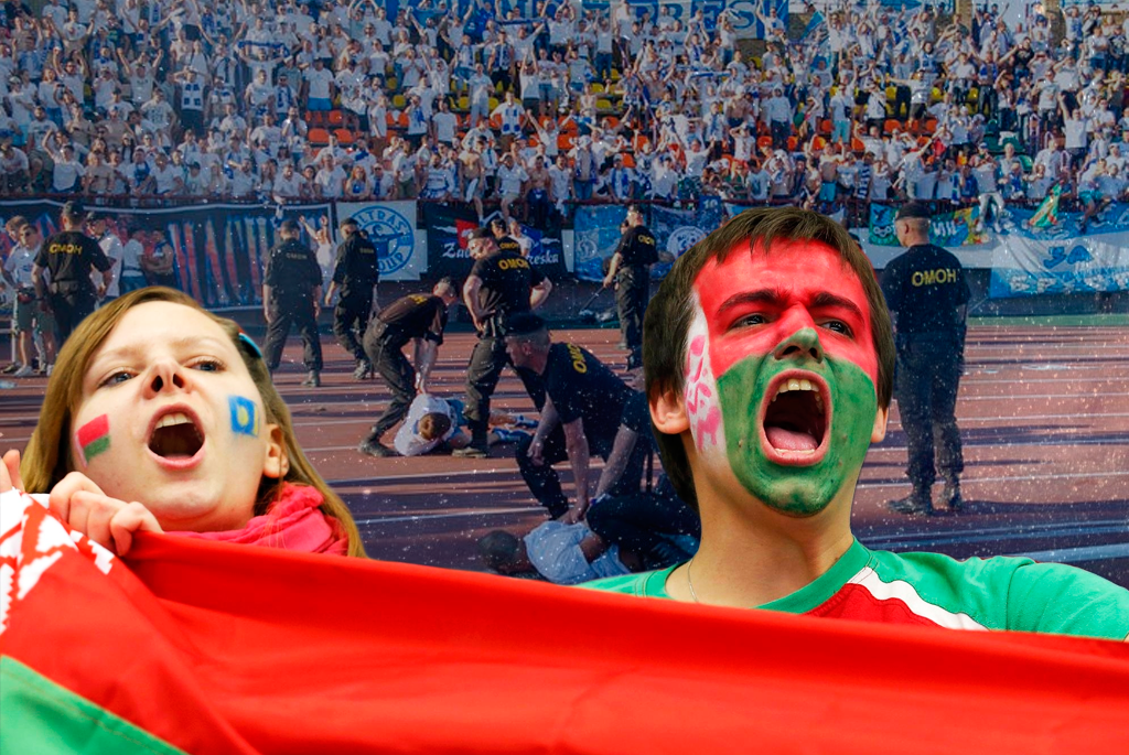 Ультрас в футболе – что это такое? идеология движения футбольных ультрас