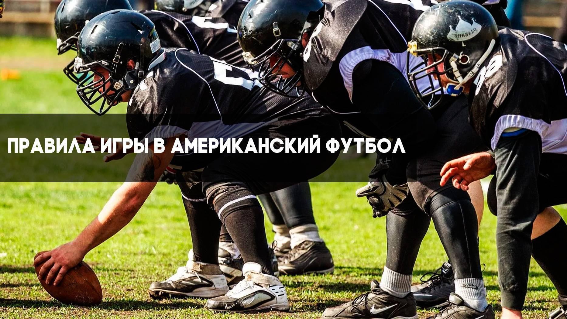 Прибыльные стратегии для онлайн-ставок на футбол