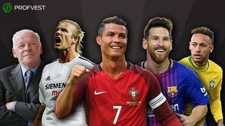 Кто является самым богатым футболистом мира?