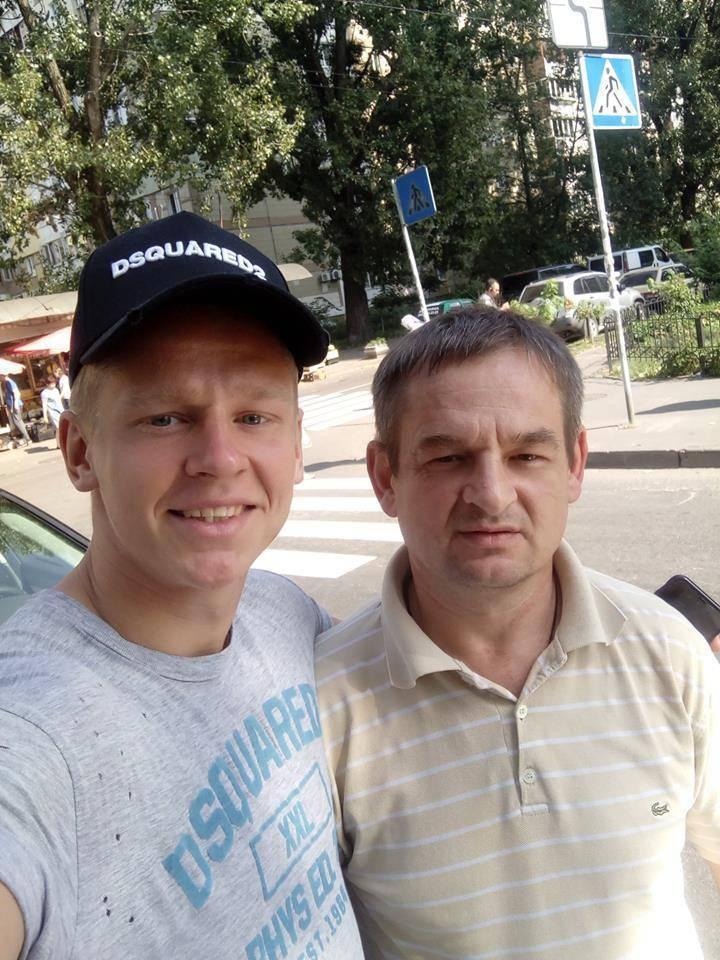 Зинченко, александр владимирович