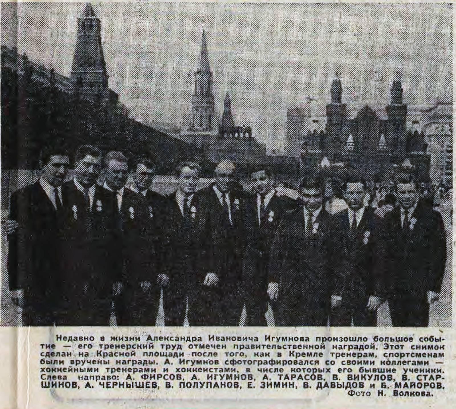 Севидов, александр владимирович