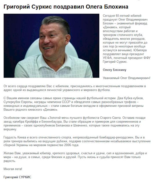 Севидов, юрий александрович