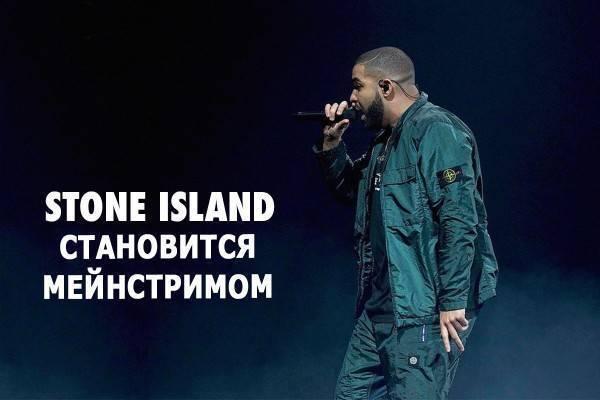 Культ бренда stone island. его уважают гвардиола, фанаты и григорян