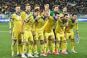 Национальная сборная украины по футболу