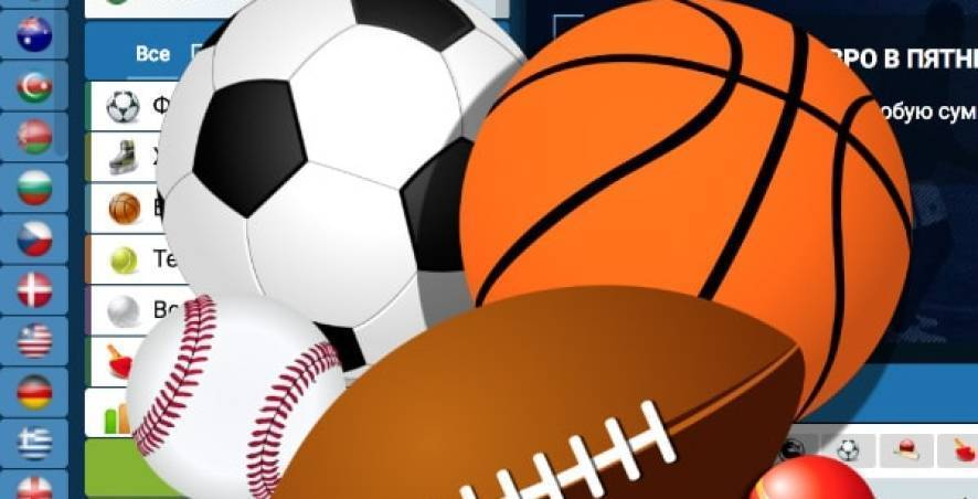 Что такое ординар в ставках на спорт (примеры)