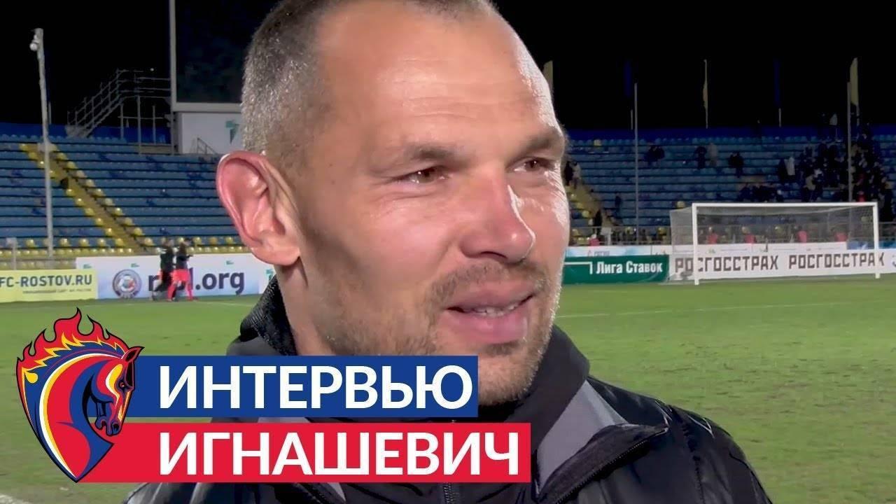 Сергей игнашевич - биография, информация, личная жизнь