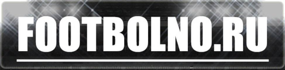 """Самые сильные удары футболистов (фото+видео) - рубрика """"лучшее из лучшего"""""""