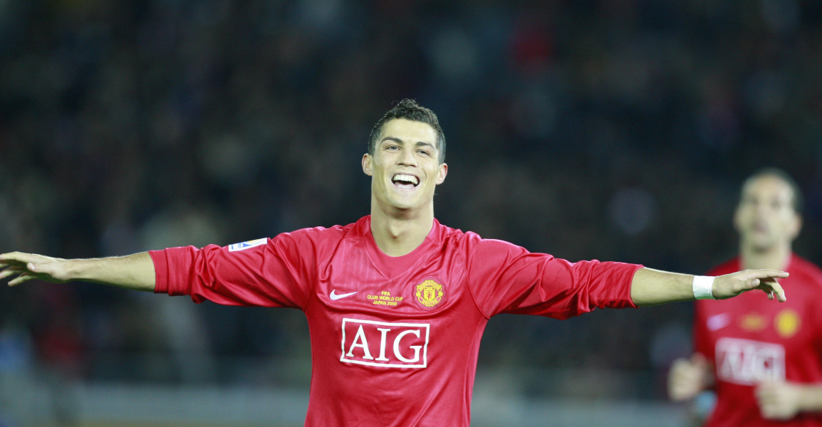 Угадай футболиста по его клубной карьере – тест