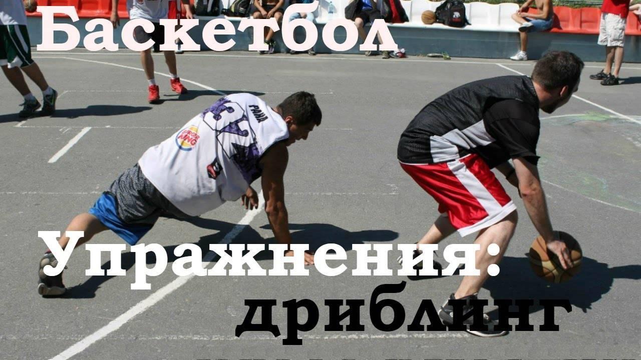 Позиции (амплуа) игроков в баскетболе