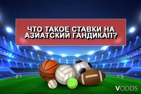 Кто такой латераль в футболе?