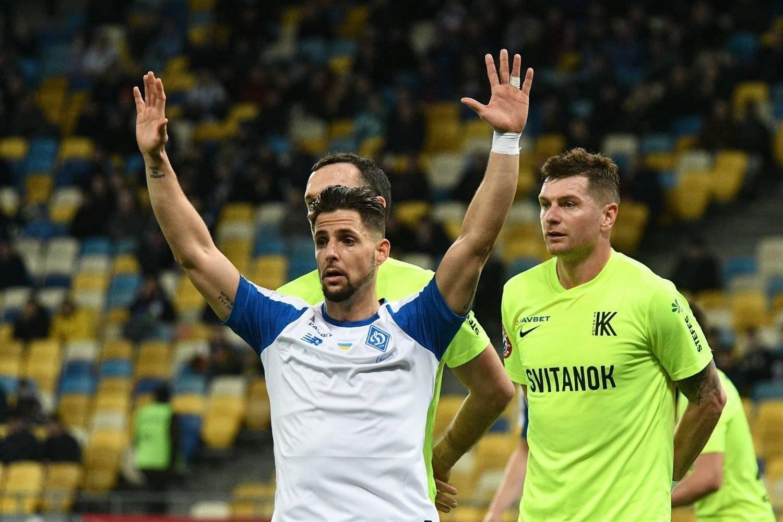 Колос - фк александрия онлайн трансляция матча