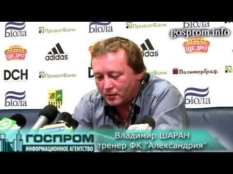 Шаран, владимир богданович