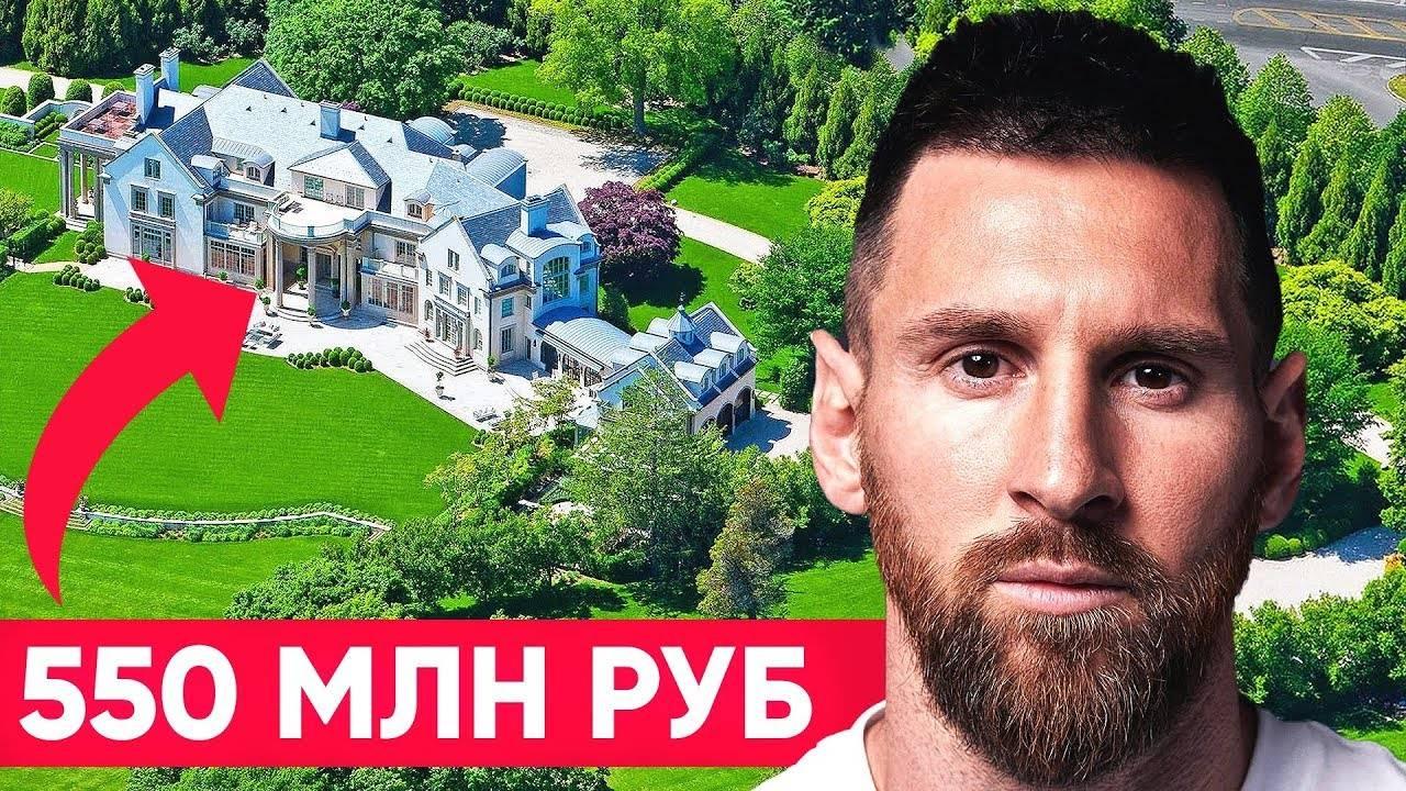 «брат-2». лукаку — самые дорогие в мире, а еременко — в россии