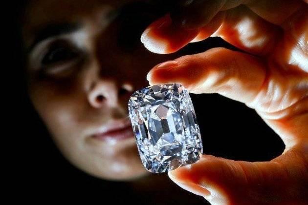 Алмазная руда