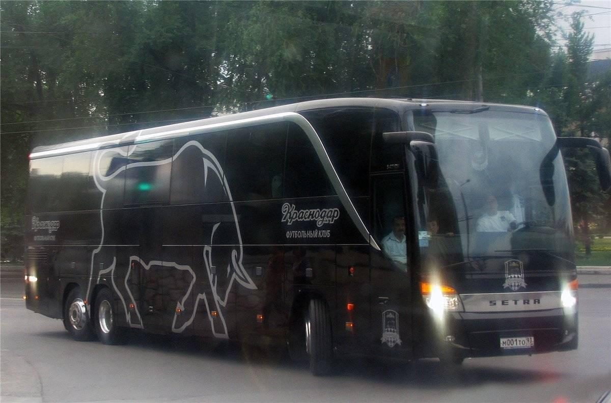 Автобус (футбольная тактика)