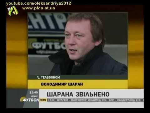 Владимир богданович шаран: биография