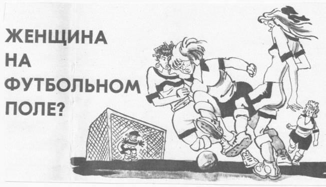 Ротань Руслан Петрович Биография