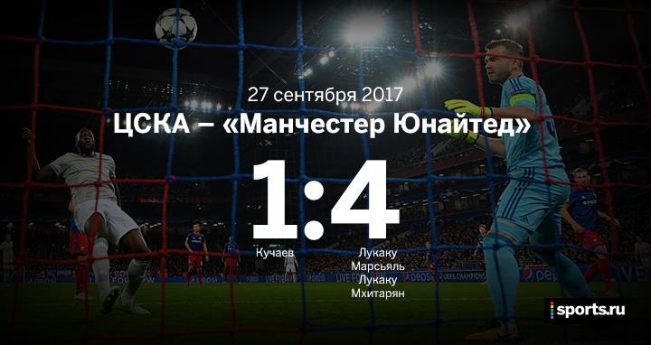 «мы вовремя получили пощёчину»: футболисты сборной россии прокомментировали первое поражение на чм-2018
